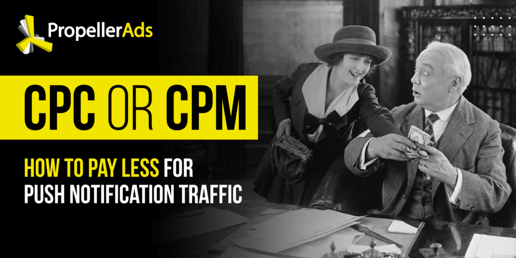Propellerads - choose CPC_or_CPM for Push campaigns