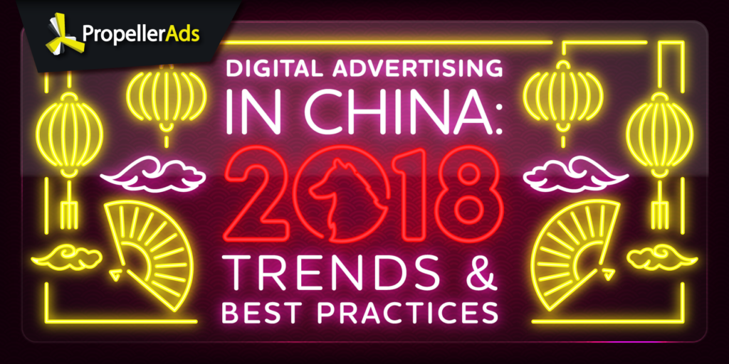 Digital Advertising in China: 2018 Trends & Best Practices