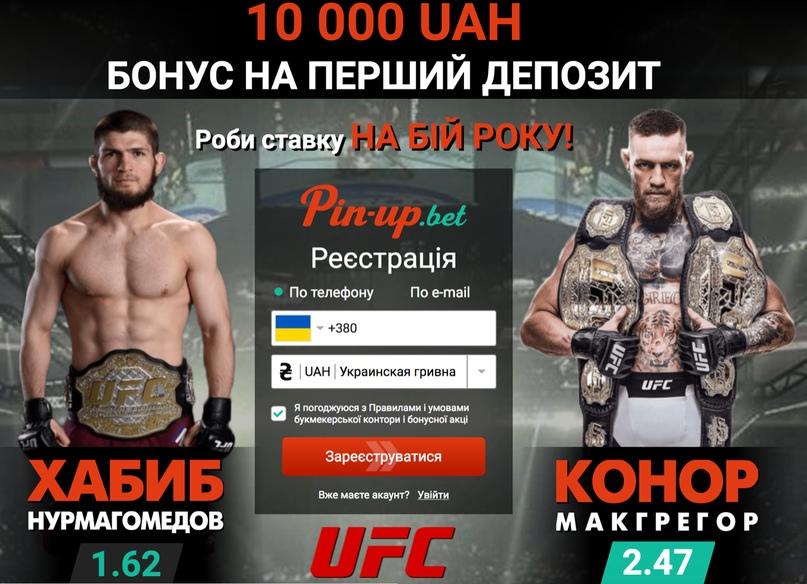 LP_UFC