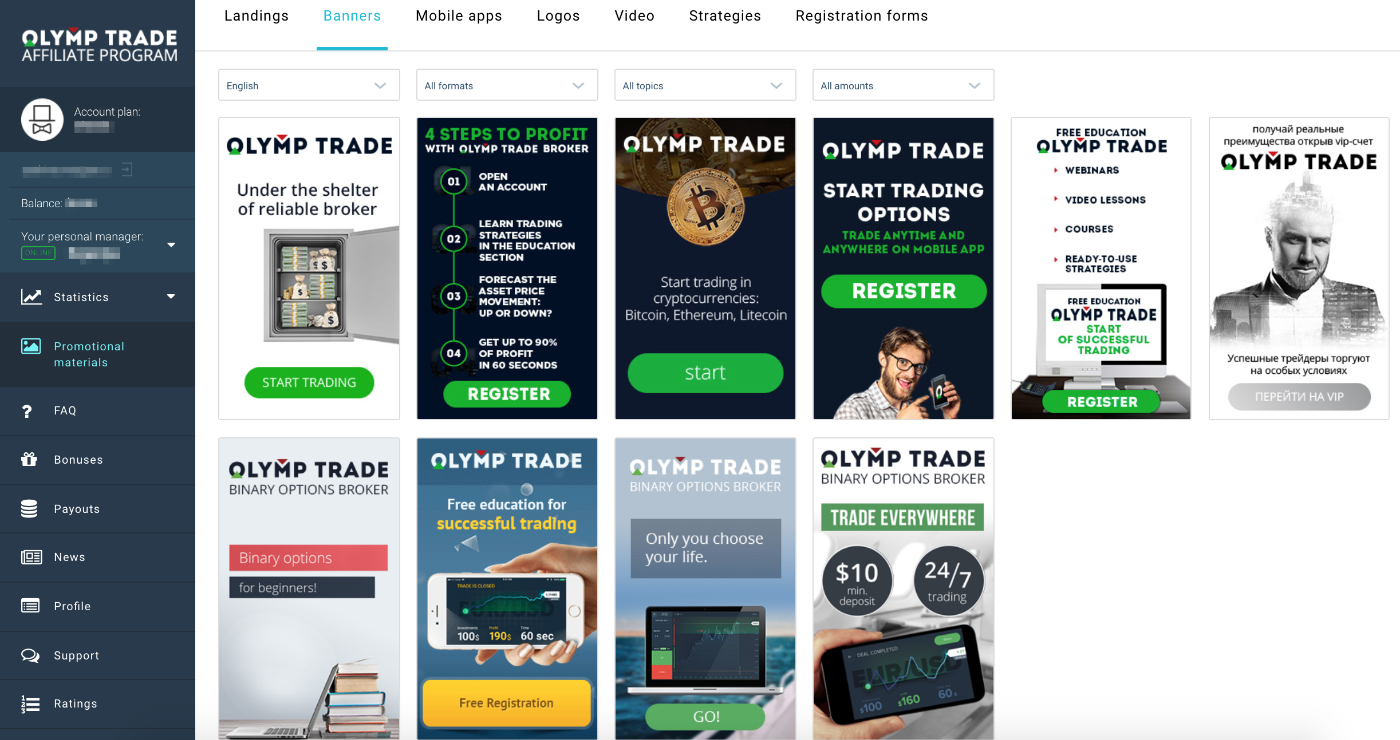 OlympTrade Affiliate Program - Promo Materials