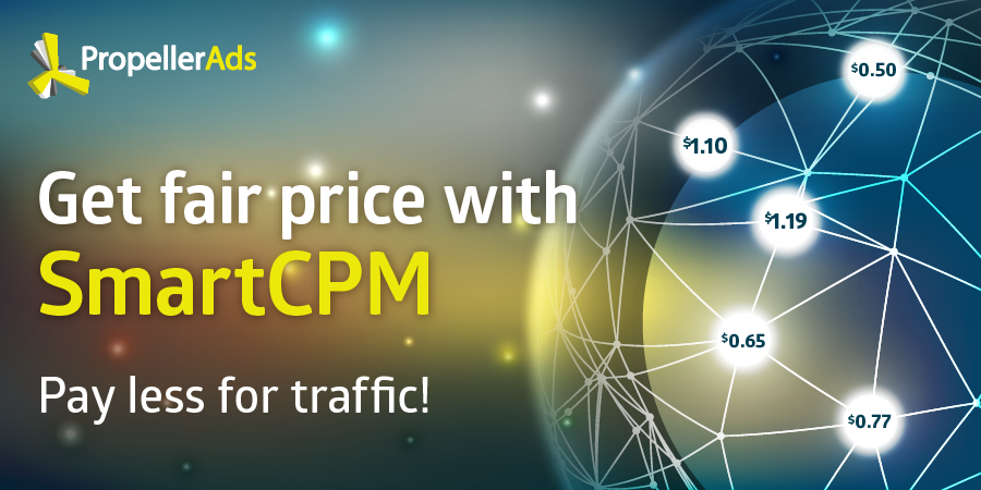 The SmartCPM allows advertisers to pay less for traffic and get the maximum benefit from their budget.