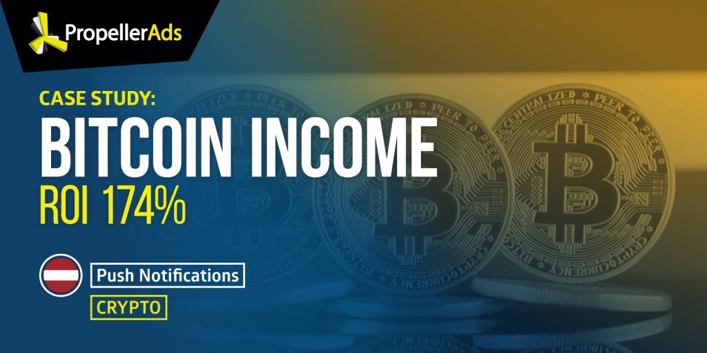 PropellerAds - case study - Bitcoin_