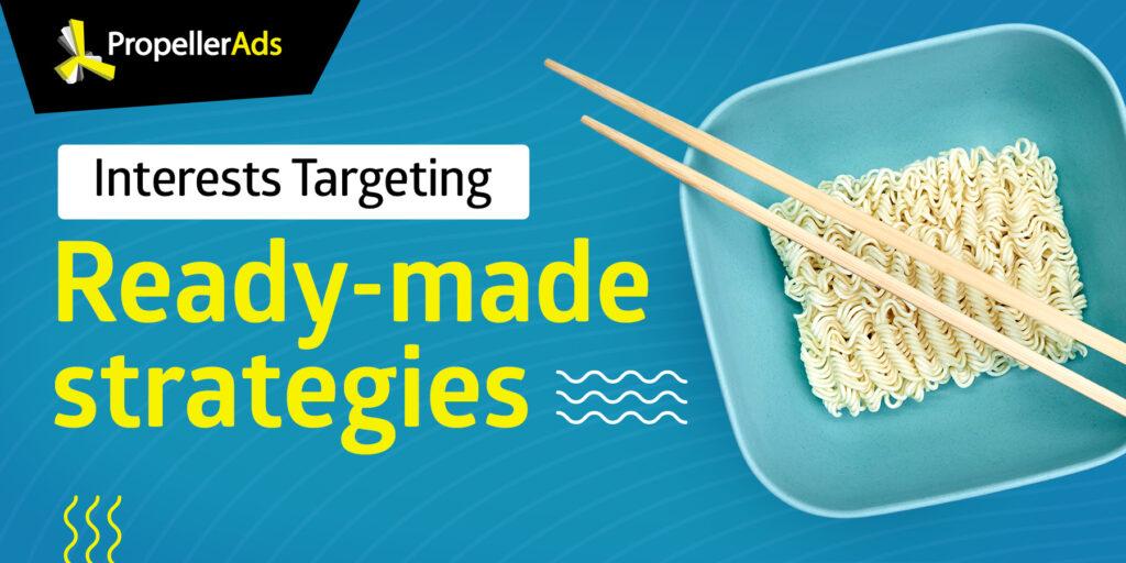 PropellerAds_Interests_Targeting_Strategies